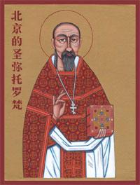 St. Mitrophan