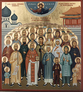 Holy Chinese Orthodox Martyrs of Beijing